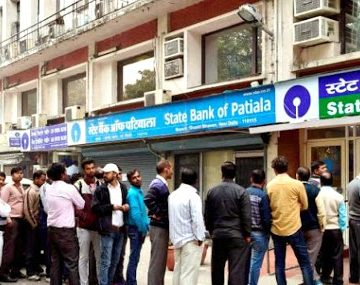 New service charges at SBI Bank