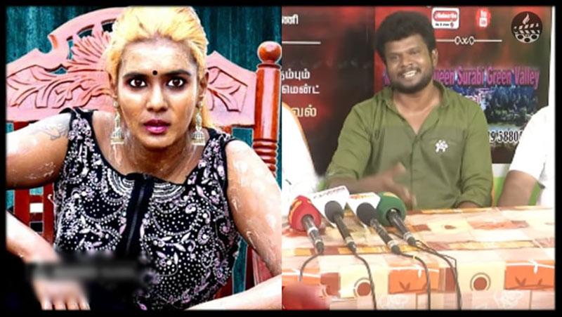 """The movie will be released after the release of Meera Mithun Lockup …! 'Nach' answer given by the director of """"Peya Kanom""""!"""